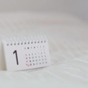 育休2か月と8か月の違い(育休振り返り)