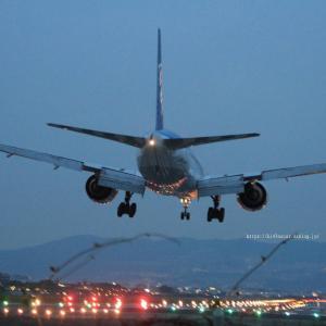 airport at twilight