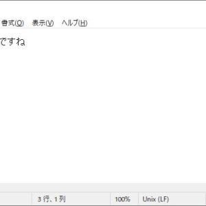 Windowsのメモ帳で文字化けしたCSVファイルの文字コード変換をする