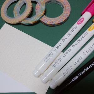 【簡単】手作りオリジナルメッセージカードの作り方