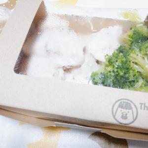 【話題】究極のブロッコリーを食べてみた