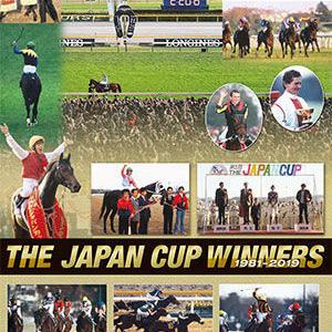 第40回 ジャパンカップ(GⅠ) 予想3