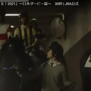 第88回東京優駿 GI 予想4