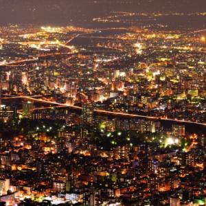 北海道を観光しよう!|北海道の観光資源とその特徴