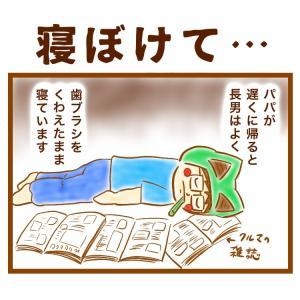 歯ブラシをくわえたまま寝ている子供…起こすと寝ぼけてこんな行動!