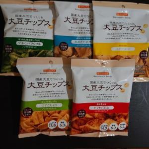 ビオクラの大豆菓子