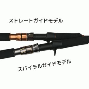 【オーシャントルクトンジギ】トンジギ専用ロッドがついに発売!電動リールにも対応!
