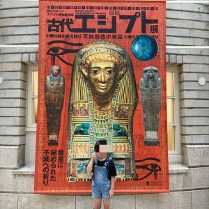 エジプト展〜着物de美術館〜