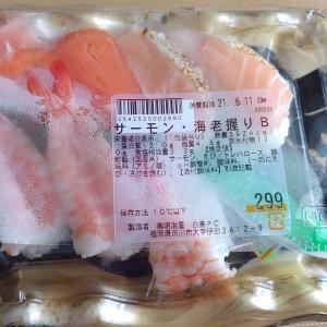 トライアル 水巻店 お寿司食べたーい✴