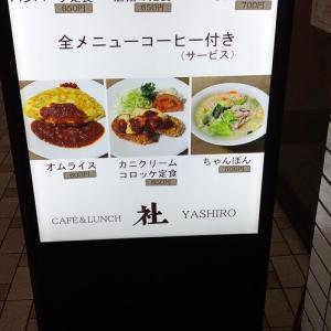 モーニング 和食セット 社 春日原駅近く