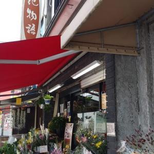 花物語 西鉄春日原駅近く 素敵な花屋さん💖