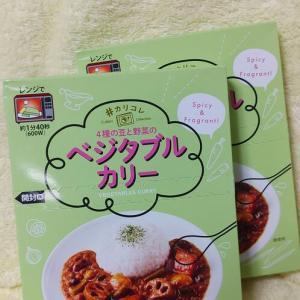 ベジタブルカリー 4種の豆と野菜