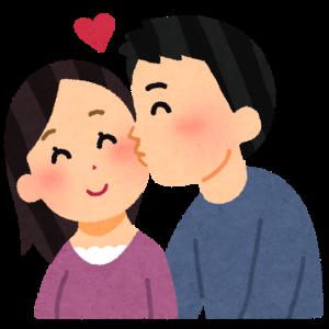 【恋愛雑学】キスには想像以上に良い効果があった