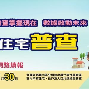 台湾の中南部のマイハウス事情