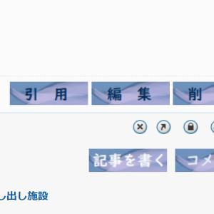 在台日本人町フォーラムサイト&台湾人がよく使っているフォーラムサイト