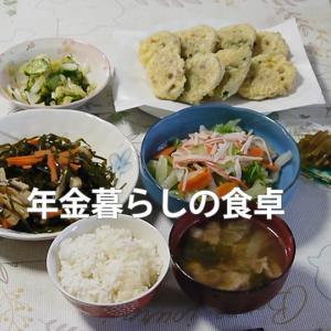 【70代年金暮らし】節約料理の和食献立 レンコンのはさみ揚げ 切昆布の煮物 白菜のおひたし