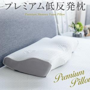 GOKUMIN プレミアム低反発枕の実際の口コミと効果は?最安値はどこ?