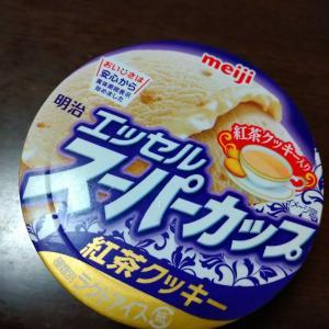 スーパーカップ 「紅茶クッキー」、レビュー!!