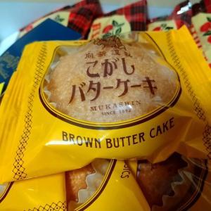 むか新 「こがしバターケーキ」、レビュー!!