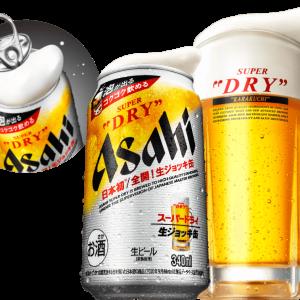 スーパードライ 「生ジョッキ缶」、今日買ってきた!!