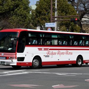京阪京都交通 K243号車 [京都 200 か 3894]