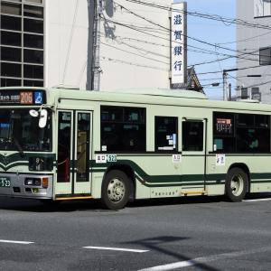 京都市バス 523号車 [京都 200 か ・523]