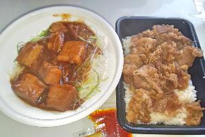 10月17日 お昼ご飯~すき家編~
