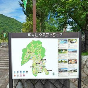 6月20日 富士川クラフトパーク