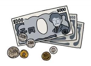 ★保険金やら、給付金やら、金の話