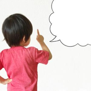 ジブリッシュ🌟〜意味のない言葉を口に出すこと 感情を表すことができるが、意味がない故に自分も相手も傷つけない🌟子育て中にもぴったりよ💖