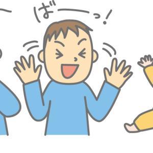 いないないばあ🙌の笑いヨガ動画で子どもと遊ぼう💖大人は表情筋のトレーニングになりますよ🌟