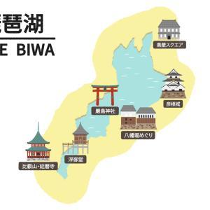 滋賀の民「琵琶湖の水止めたろか🍀」を実行すると 滋賀県水没しちゃうのよねー💃💦