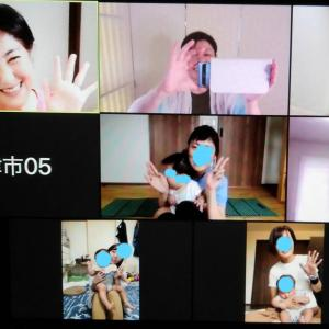 大津市男女共同参画センター様のご依頼で 乳幼児親子対象🤱「親子笑いヨガ」Zoom開催しました🌟