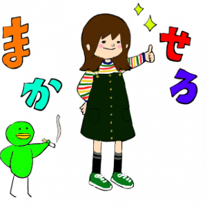 LINEスタンプ第7弾五反田すんこの日常スタンプ非日常Mix販売開始!