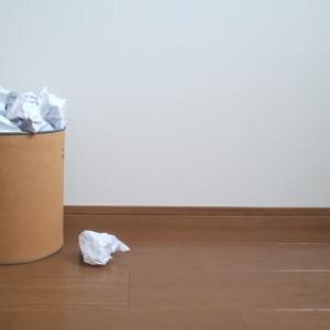 ドイツと日本のゴミ箱の違い!