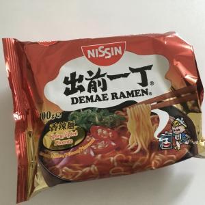 ドイツのスーパーマーケットで売られているラーメン!