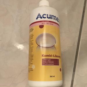 ドイツでのコンタクトの洗浄液、種類いろいろ!!