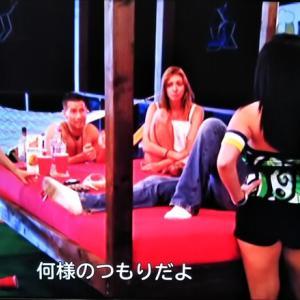◆ジャージーショア◆S1第2話【三角関係その④】