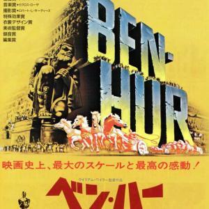 復活祭のお約束 Ben-Hur お決まりのTVプログラム