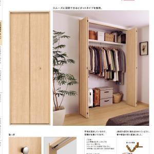 室内ドア、発注前日に変更!!!②