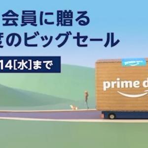 【2020年Amazonプライムデー】ゲーミングデバイスピックアップ(Logicool・Sennheiser・SteelSeries・HyperX)