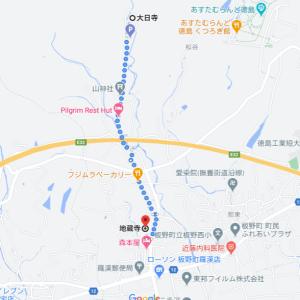 ロードバイクとスーパーカブで巡る四国八十八霊場と別格二十霊場(その5  地蔵寺)