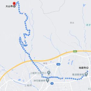 ロードバイクとスーパーカブで巡る四国八十八霊場と別格二十霊場(その6  大山寺)