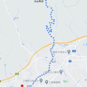 ロードバイクとスーパーカブで巡る四国八十八霊場と別格二十霊場(その7  安楽寺)