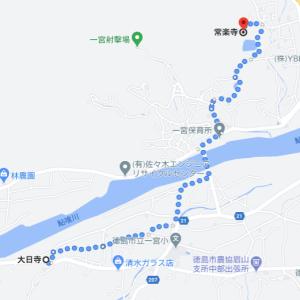ロードバイクとスーパーカブで巡る四国八十八霊場と別格二十霊場(その16  常楽寺)