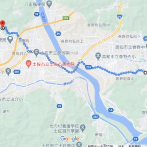 八方にらみの竜のある水清らかなお寺  高知県土佐市「青龍寺」(その39)