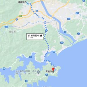 かつては入り江をポンポン船で渡った「Blue Dragon」のお寺  高知県土佐市「青龍寺」(その40)
