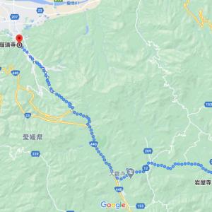 ご利益の万屋(よろずや)  愛媛県松山市「浄瑠璃寺」(その54)