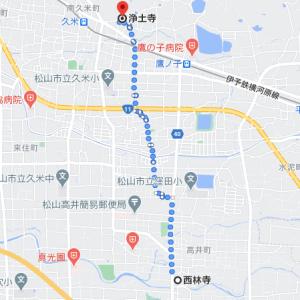 空也上人ゆかりのお寺  愛媛県松山市「浄土寺」(その58)