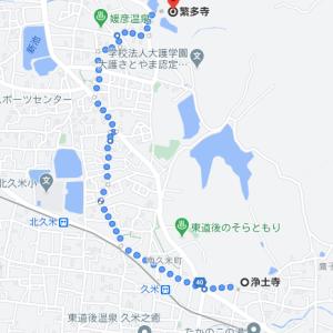 一遍上人も修行した厄除けと商売繁盛のお寺  愛媛県松山市「繁多寺」(その59)